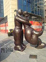 THE KISS - 2014<br />